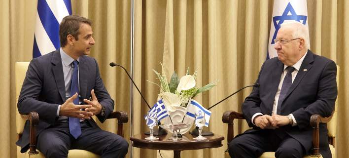Kyriacos Mitsotakis meets with R. Rivlin in Israel
