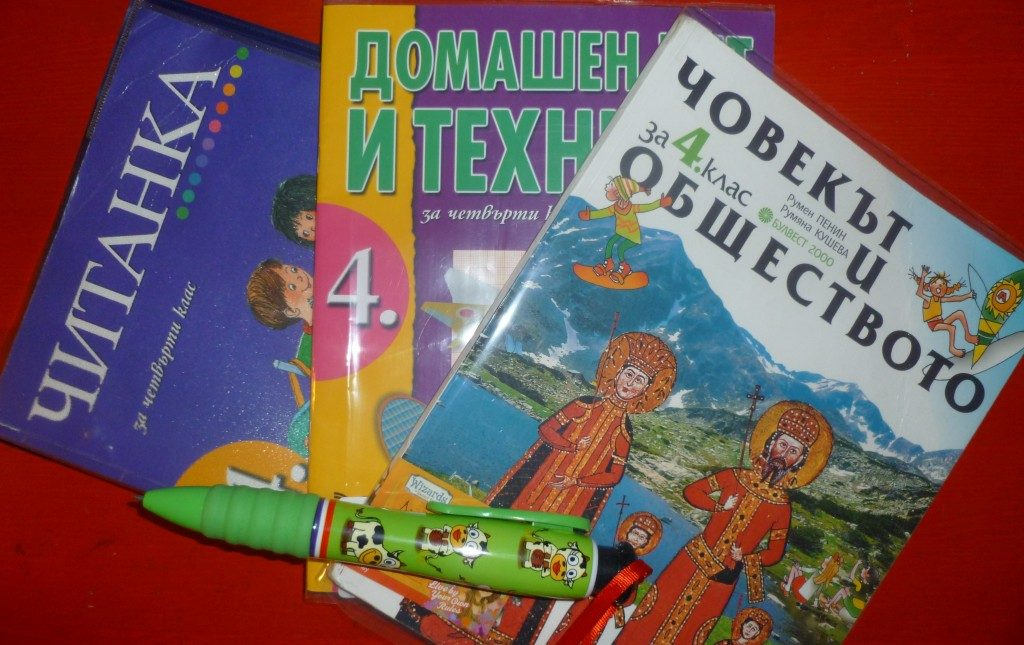 Plan for free extra Bulgarian lessons for children of refugees, foreigners, minorities