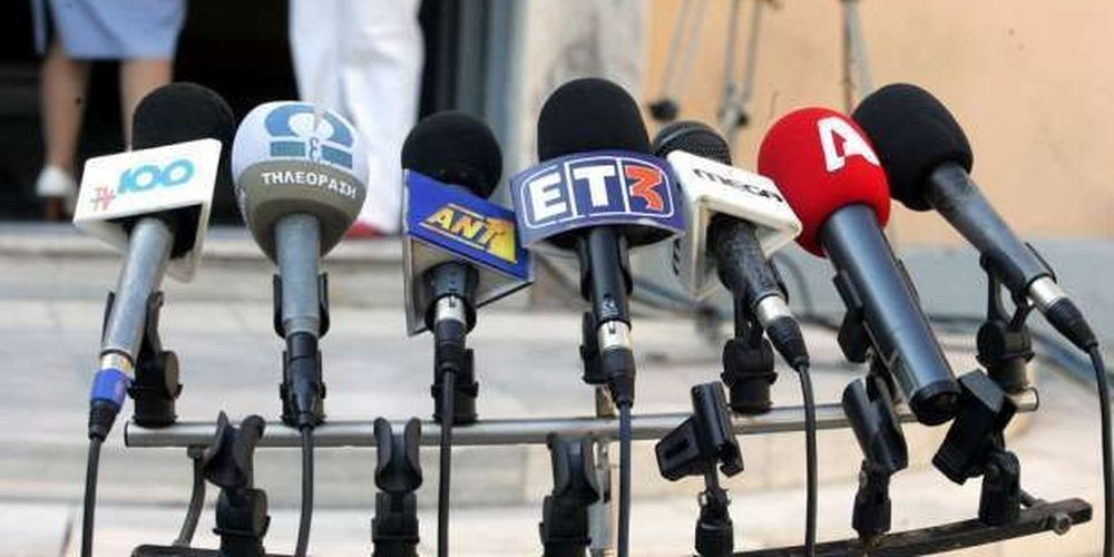 Eleven bids made for four Greek TV licenses