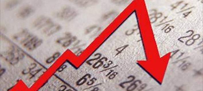 GDP drops by 0.9% in the second quarter this year