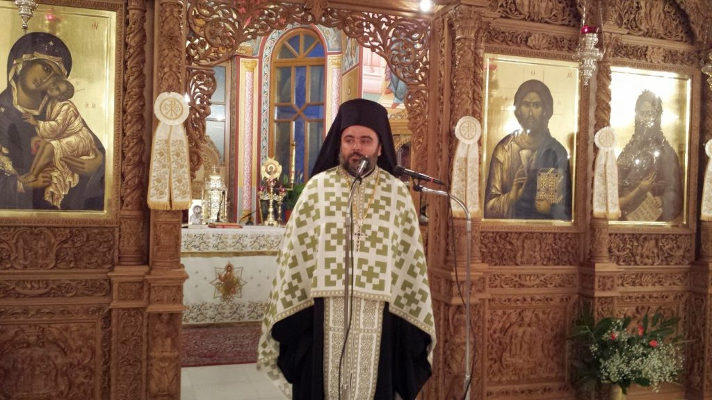Ecumenical Patriarchate elects new Metropolitan of Izmir – The position had become vacant in 1922