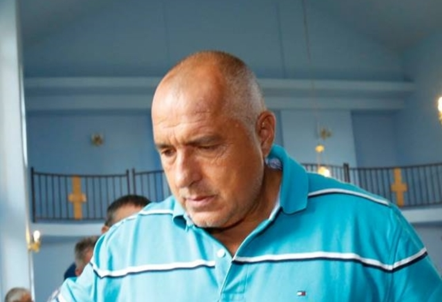 Bulgarian PM Borissov: Bulgaria will not accept migrants from EU