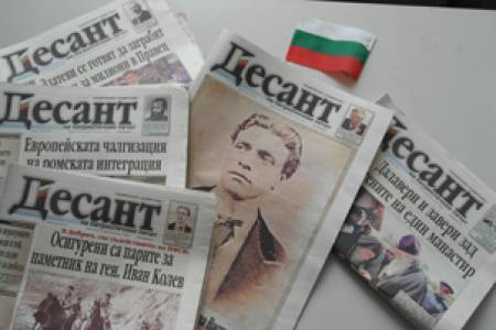 Bulgarian nationalist newspaper becomes latest to cease publication