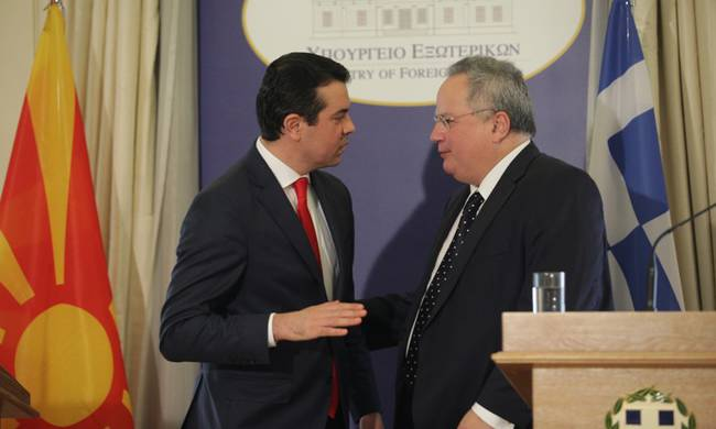 Kotzias: We will contribute to the Euro-Atlantic course of FYROM, provided it meets the terms and conditions