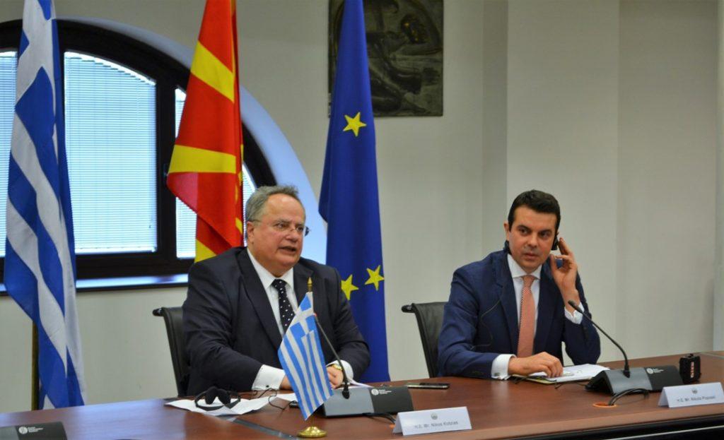 Nikos Kotzias in Skopje as a guest of Nikola Poposki