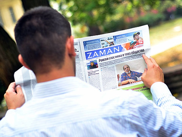 Bulgarian Turkish daily newspaper Zaman-Bulgaria closes