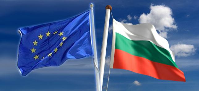 Bulgarian EU presidency 'to cost 150M leva'