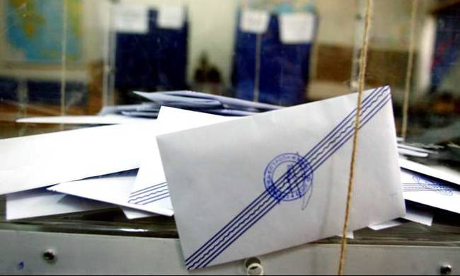 What could spark an early election in Greece