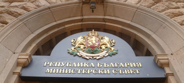 Bulgaria's Special Criminal Court begins hearing first terrorism trial