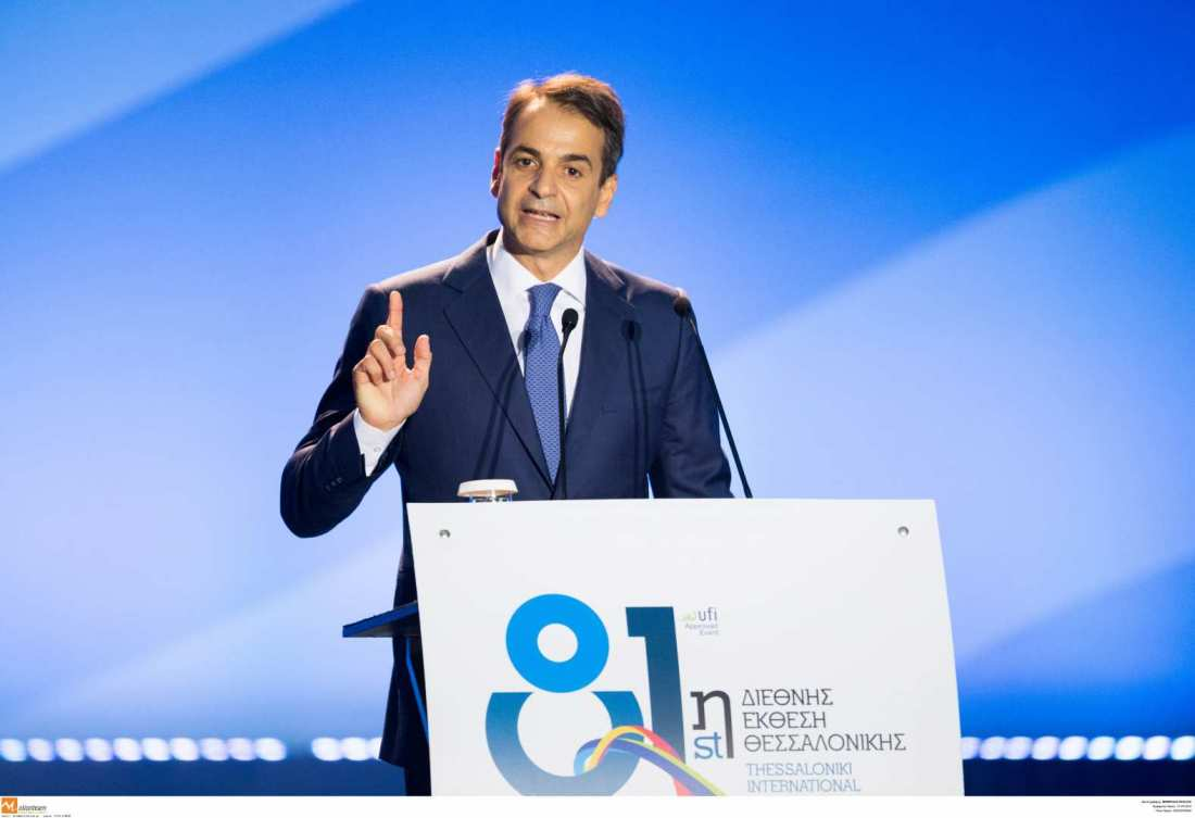 Mitsotakis promises lower taxes, growth and reform