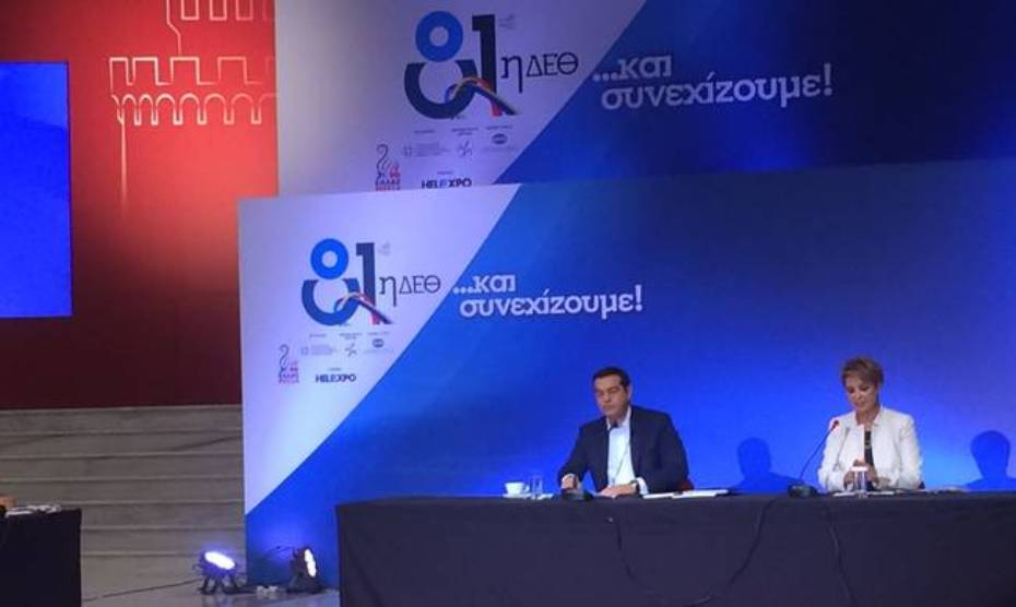 Tsipras rules out early election; hints at cabinet reshuffle