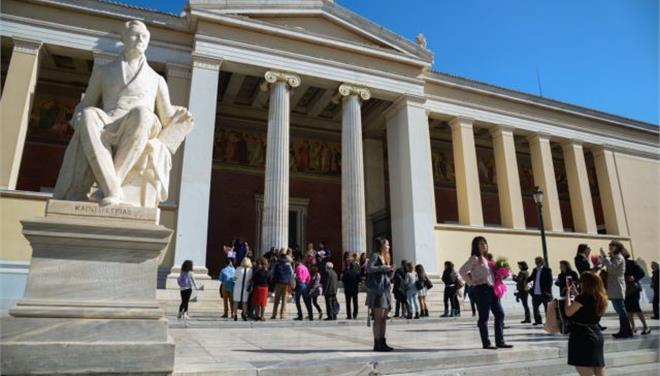 Greek universities fall in the list of QS