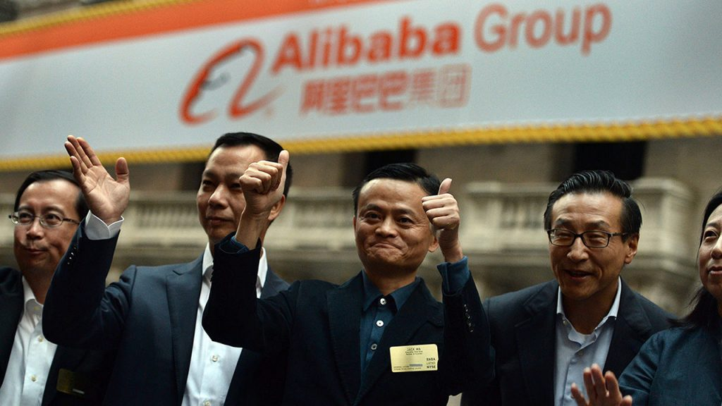 Alibaba is coming to Greece