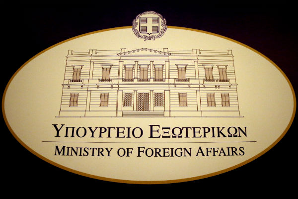 MFA announcement on the threat of demolition of homes belonging to members of the Greek National Minority