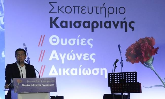 Tsipras victory at SYRIZA Central Committee elections