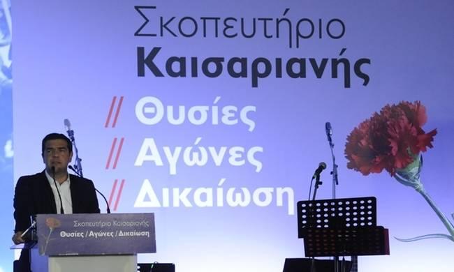 Tsipras: Greece deserves to be included in ECB's quantitative easing program