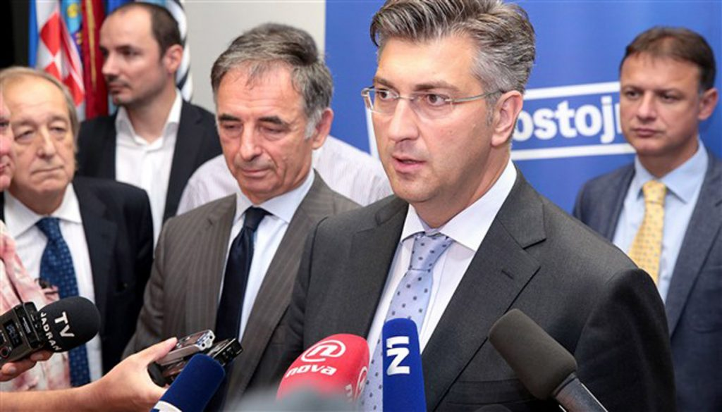 Plenkovic: National, social goals must be above political, ideological differences