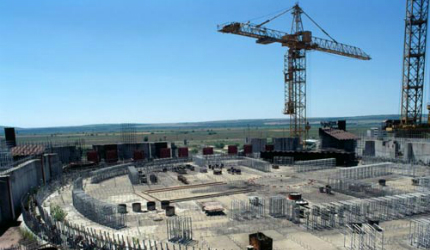 Bulgaria's Parliament sets up ad hoc committee to investigate Belene nuclear power station project