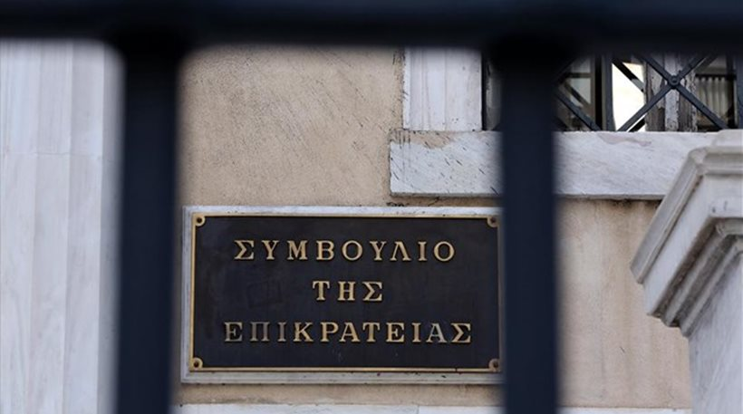 Top Greek court decides to examine constitutionality of TV licensing tender