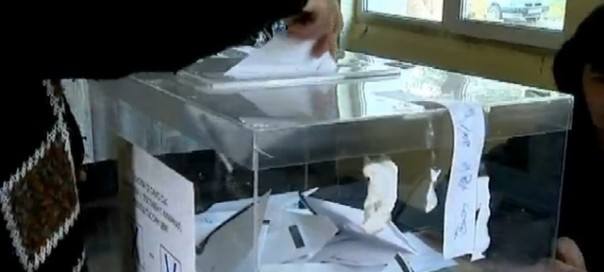 Will Bulgaria's presidential elections lead to early parliamentary elections?