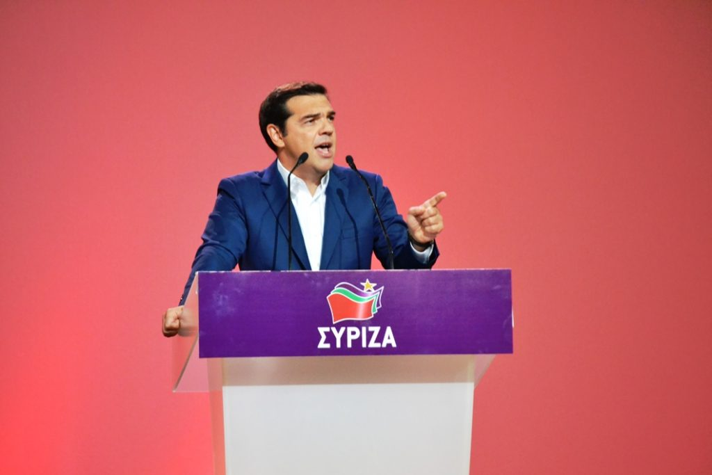 SYRIZA Conference: Tsipras takes Critical Stance and passes Powerful Message (Photos)