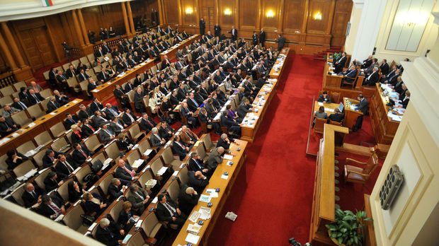Bulgaria's Parliament votes month-long recess for presidential elections