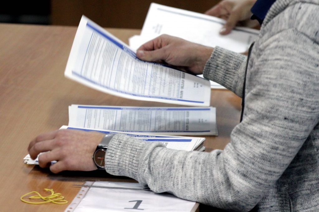 Post electoral disputes harm stability in BiH