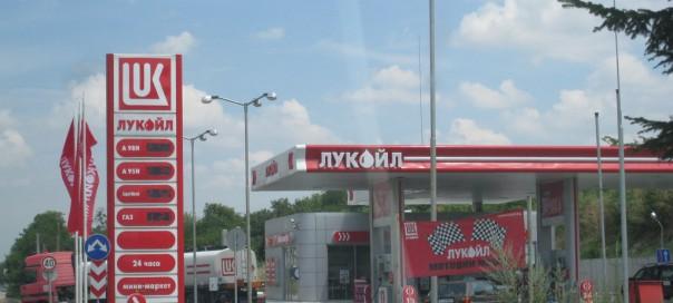 Bulgaria anti-trust regulator accuses six petrol retailers of price-fixing cartel
