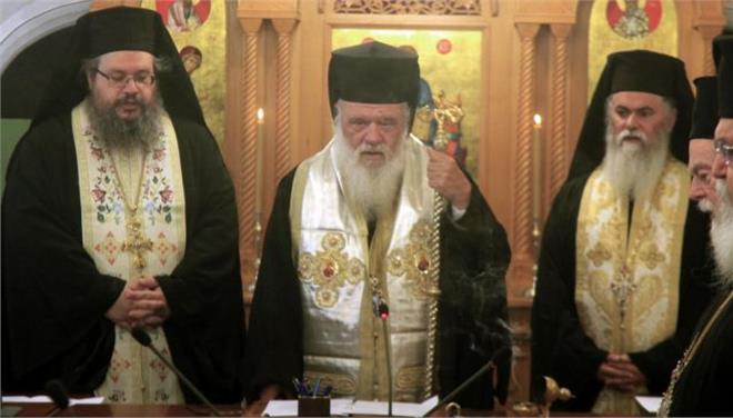 Ieronymos puts the separation of Church and State in the hands of the Greek people
