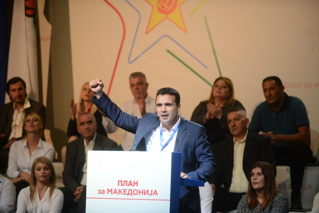 Opposition leader in FYROM aims at creating a broad coalition for the 11 December elections