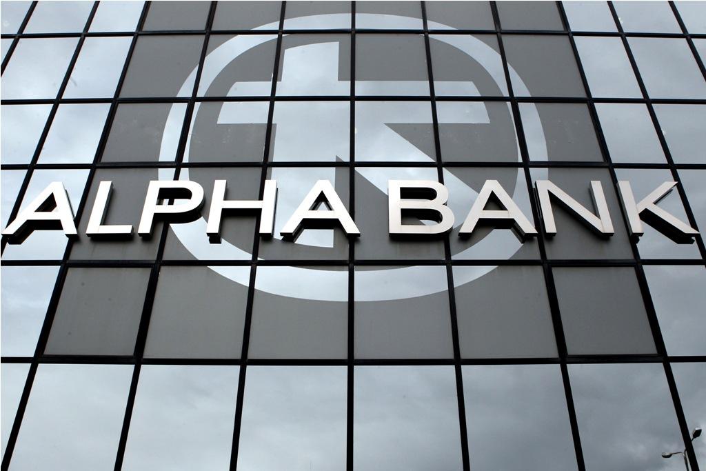 Alpha Bank: Positive messages for deposits