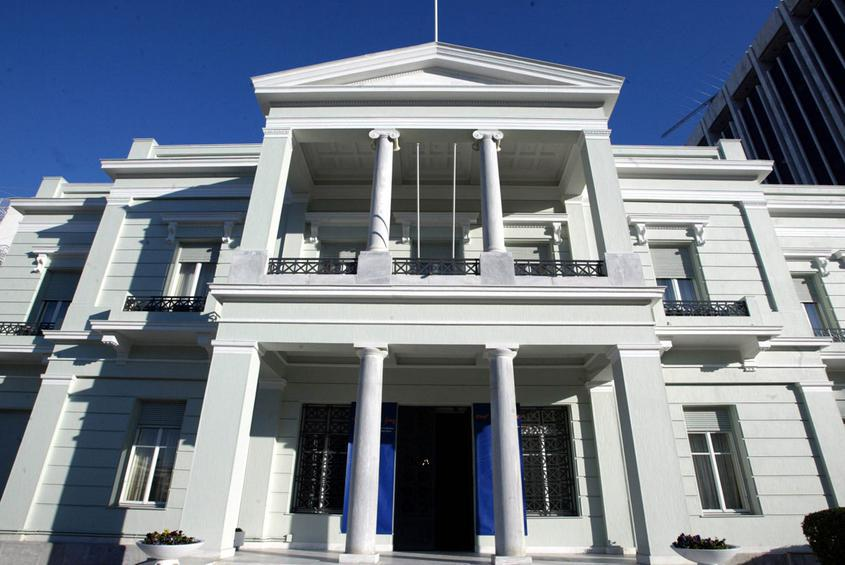 Greek FM clamps down on NGO corruption