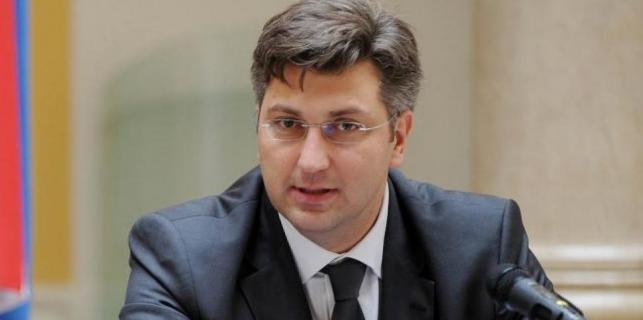 Croatia Supports Visa-Free Regime for Ukrainian Citizens