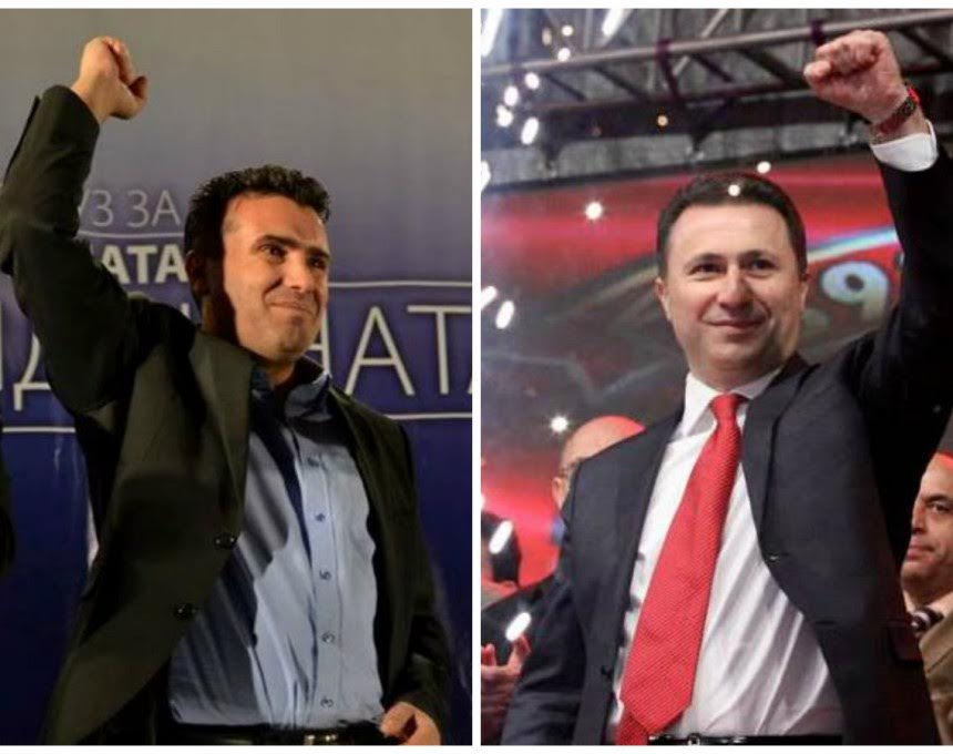 All parties in FYROM claim that they will win the elections