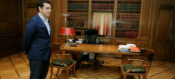 Greek Government Reshuffle Announced