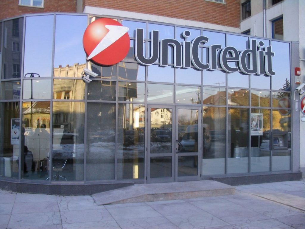 UniCredit: Romania would need 20 years to join the eurozone considering the current pace of economic growth
