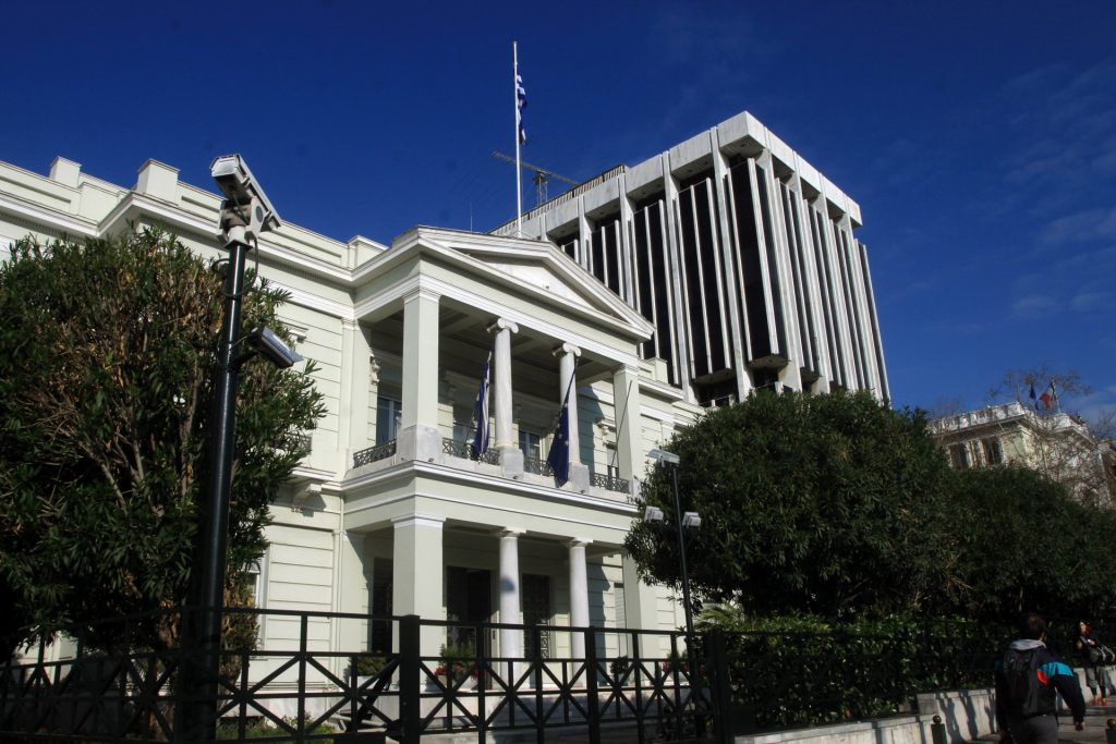 MFA-Greece: Turkish provocations undermine the stability of the region.
