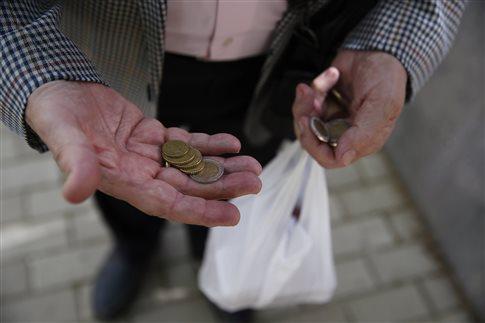 Value of net wealth in Cyprus households decreases by 40% in 2014