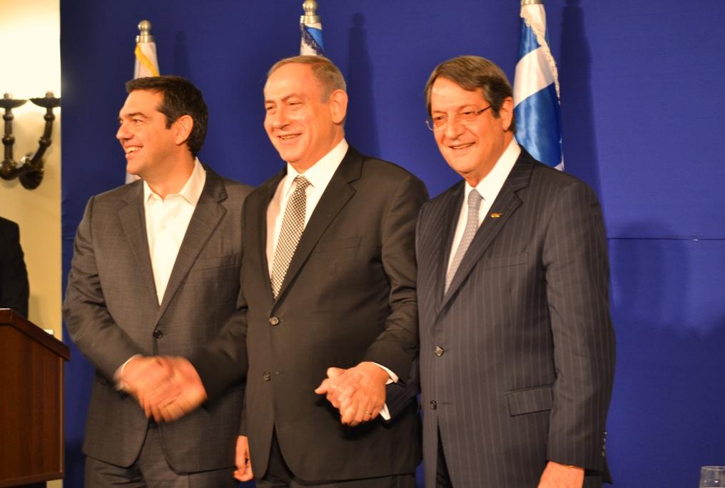 Israel Cyprus Greece Trilateral Summit Declaration