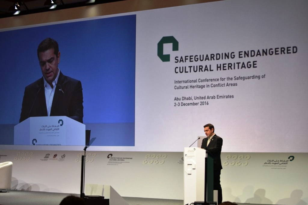 Speech of Tsipras in the Safeguarding Endangered Cultural Heritage Conference
