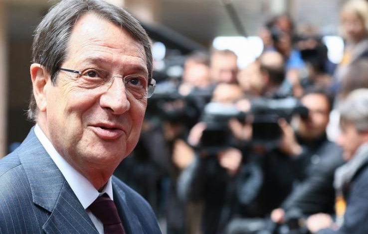 Med Group: Anastasiades expresses satisfaction for the EU presence at the Geneva Conference