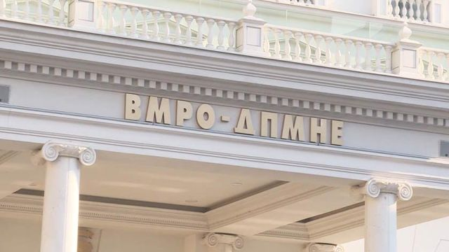 VMRO-DPMNE launches fresh accusations against Soros Foundation