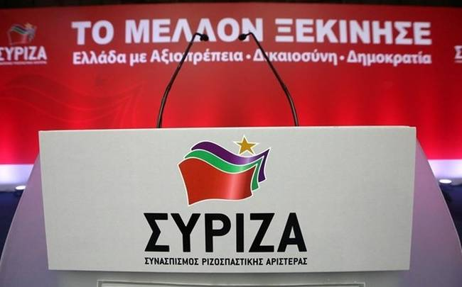 Two years of a SYRIZA-ANEL Government Coalition – What next?