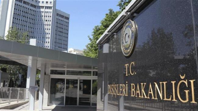 Turkish Ministry of Foreign Affairs: 358 Diplomats dismissed