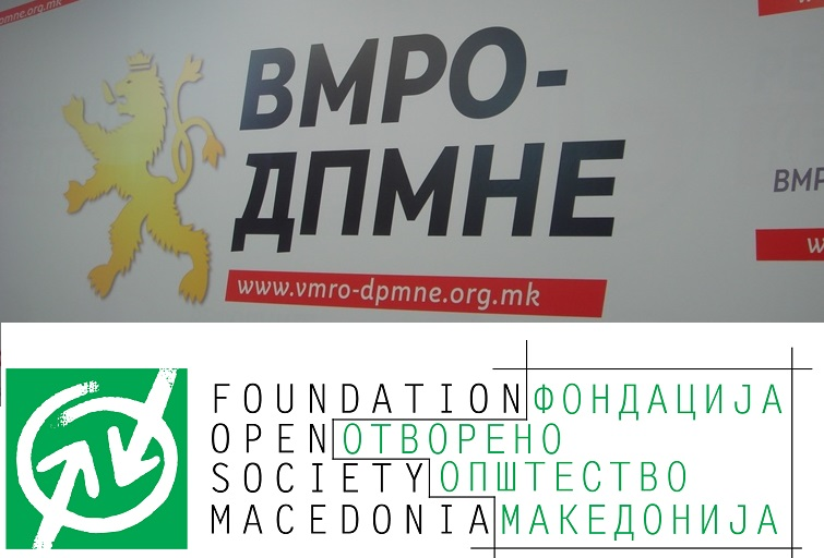 VMRO-DPMNE holds a campaign against Soros and Open Society Foundation
