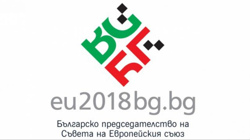 Bulgaria chooses logo for its 2018 EU presidency