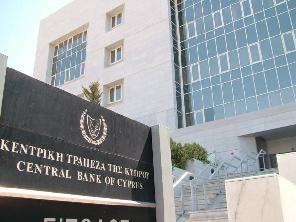 Three challenges facing the Cyprus banking system, CBC says