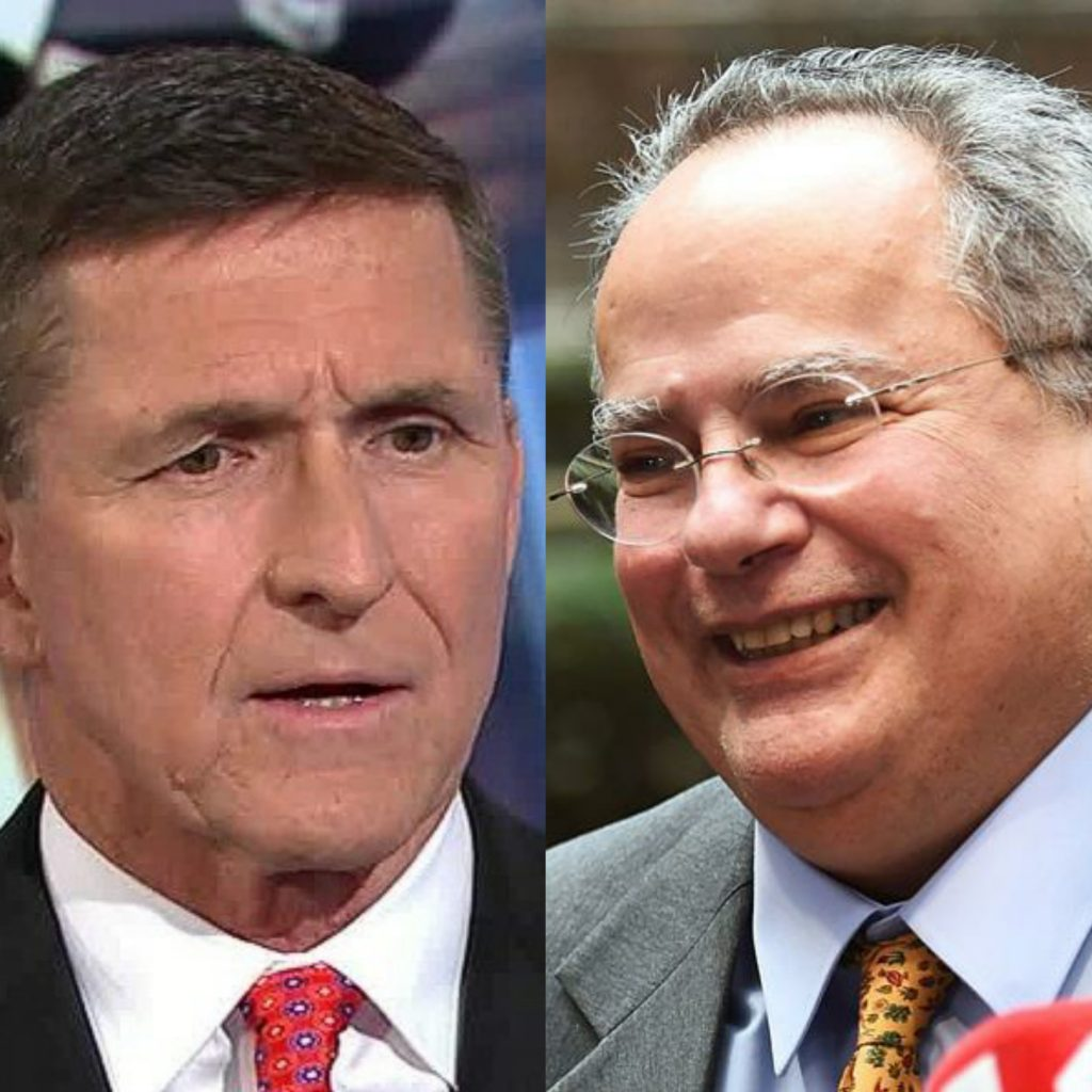 US National Security Adviser Michael Flynn to meet Nikos Kotzias in NY