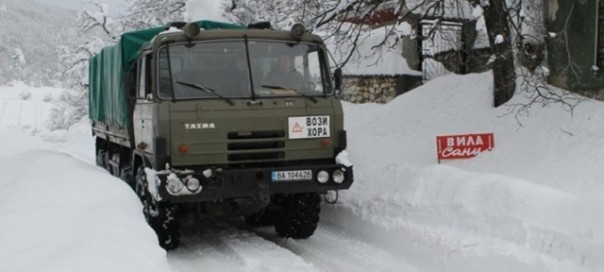 Interior Ministry: Northern, north-eastern Bulgaria expected to be worst-hit by coming heavy snowfalls, strong winds