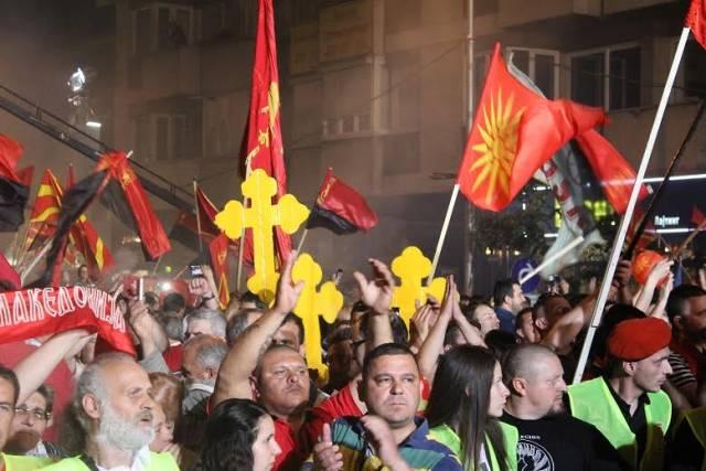 Calls for protests in Skopje